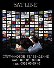 Установка Спутниковых Антенн.