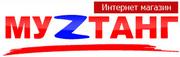 МуZтанг - интернет магазин музыкальных инструментов