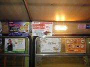 Размещение рекламных листовок в транспорте