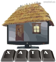 Ремонт ПК,  Ноутбуков,  Моб.Телефонов