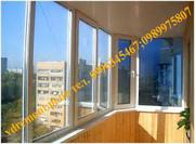 утепление балкона,  лоджии,  отделка