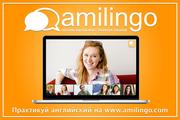 Онлайн-школа иностранных языков!