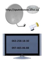 Только качественное спутниковое оборудование для спутникового тв