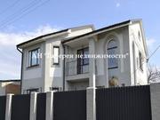 Продам дом 220 кв.м