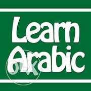 Уроки арабского языка. Перевод арабский,  английский,  русский