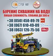Бурение скважин под воду Полтава. Цена бурения в Полтавской области ск