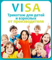 Комсомольский трикотаж ВИСА оптом и в розницу