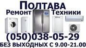 Ремонт Стиральной машины, Холодильника, Газового котла, колонки, Тв, Свч.