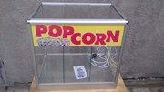 Тепловые витрины,  готовый попкорн и все для попкорна