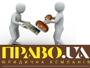 Реєстрація юридичних осіб(ТОВ,  ПП) та ФОП Полтава