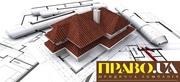 Виготовлення технічного паспорту Технічний паспорт Полтава,  технічна і