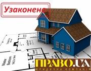 Узаконення самочинного будівництва узаконення само строю Полтава
