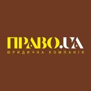 БЕСПЛАТНАЯ юридическая консультация Полтава