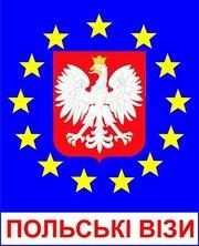 Работа в Польше. Кременчуг