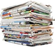 Друк однокольорових та повнокольорових  газет