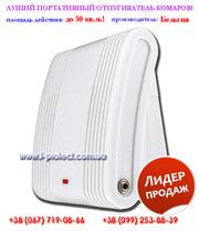 Кишеньковий відлякувач від комарів «ВК-0029» купити