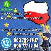 Польская рабочая национальная виза