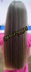Продать волосы в Украине. Куплю волосы дорого.