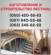 Деревянные,  металлические лестницы Полтава. Изготовление лестниц